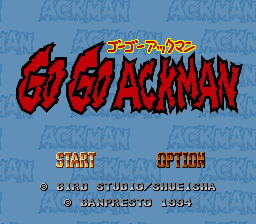 Go Go Ackman (Japan)