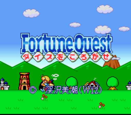 Fortune Quest - Dice o Korogase (Japan)