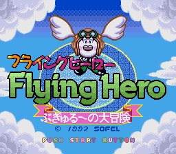 Flying Hero - Bugyuru no Daibouken (Japan)