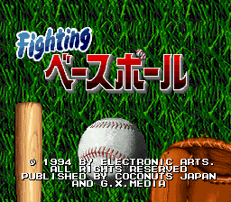 Fighting Baseball (Japan)