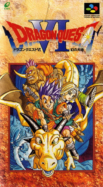 Dragon Quest VI - Maboroshi no Daichi (Japan) game