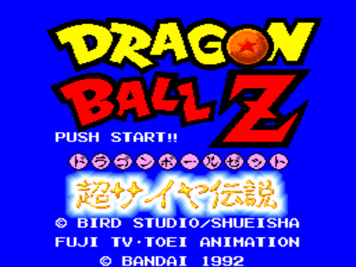 Dragon Ball Z - Super Saiya Densetsu (Japan) (Rev A)