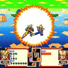 Dragon Ball Z - Super Saiya Densetsu (Japan) game