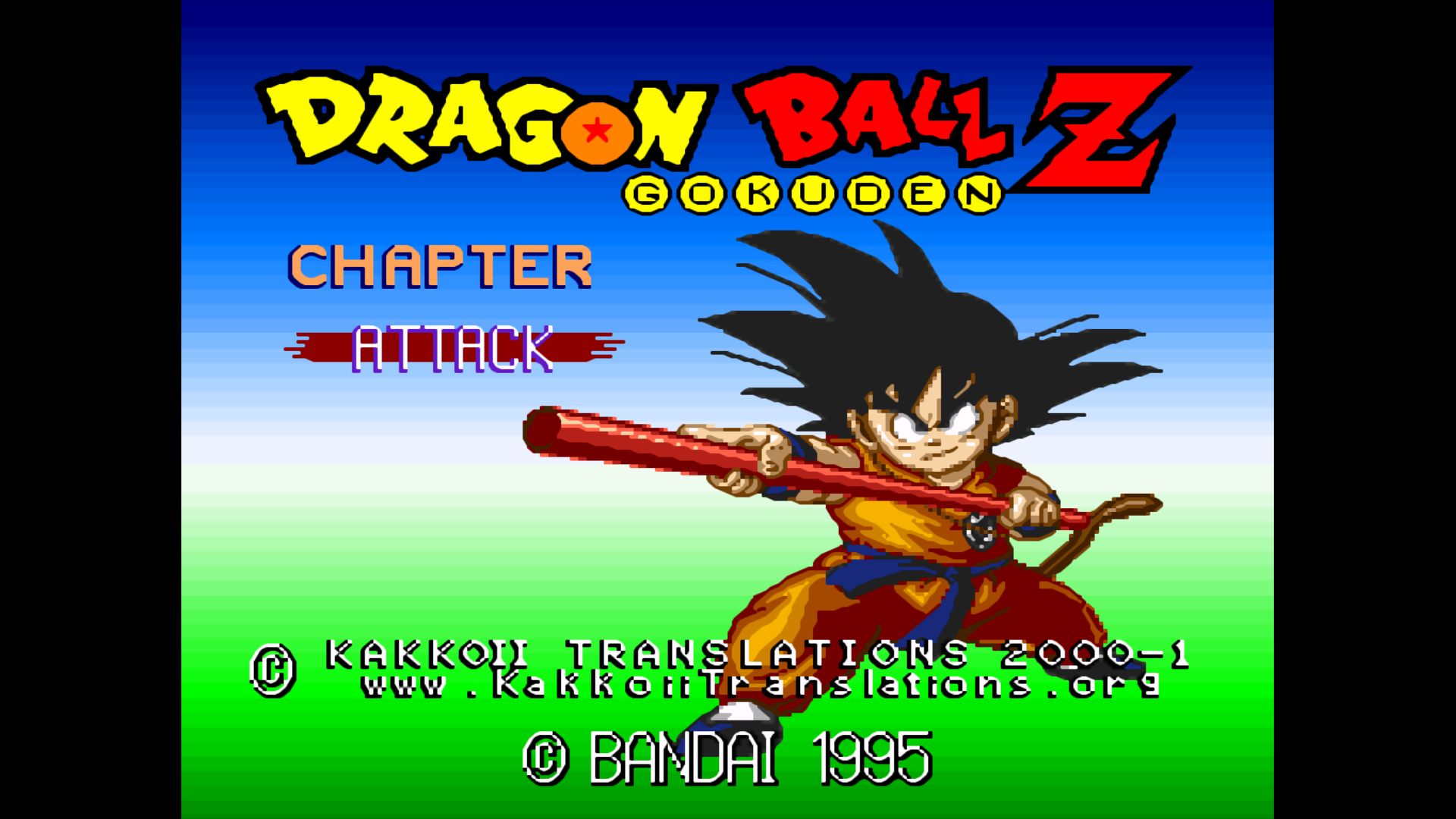 Dragon Ball Z - Super Gokuu Den - Totsugeki Hen (Japan) [En by Kakkoii v0.313] (~Dragon Ball Z - The Legend of Goku 1) (Incomplete) game