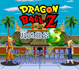 Dragon Ball Z - Super Butouden 3 (Japan)