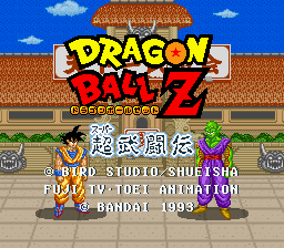 Dragon Ball Z - Super Butouden (Japan) (Sample)