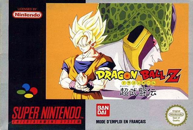 Dragon Ball Z - Super Butouden (France) [En by Aeon Genesis v0.98] (~Dragon Ball Z - Super Butouden 1) (Incomplete) game