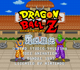 Dragon Ball Z - Super Butouden (France)