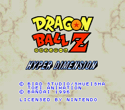 Dragon Ball Z - Hyper Dimension (France)