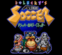 Dolucky no A.League Soccer (Japan)