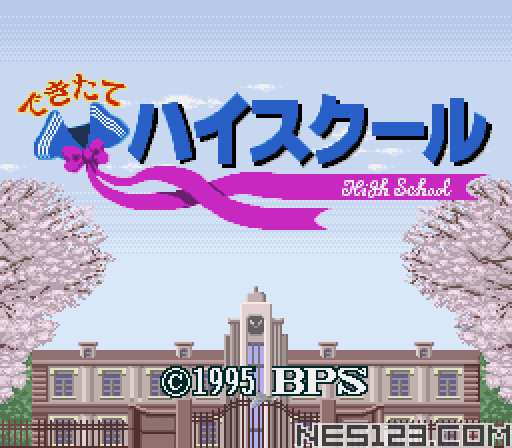 Dekitate High School (Japan) game