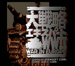Daisenryaku Expert WWII - War in Europe (Japan)
