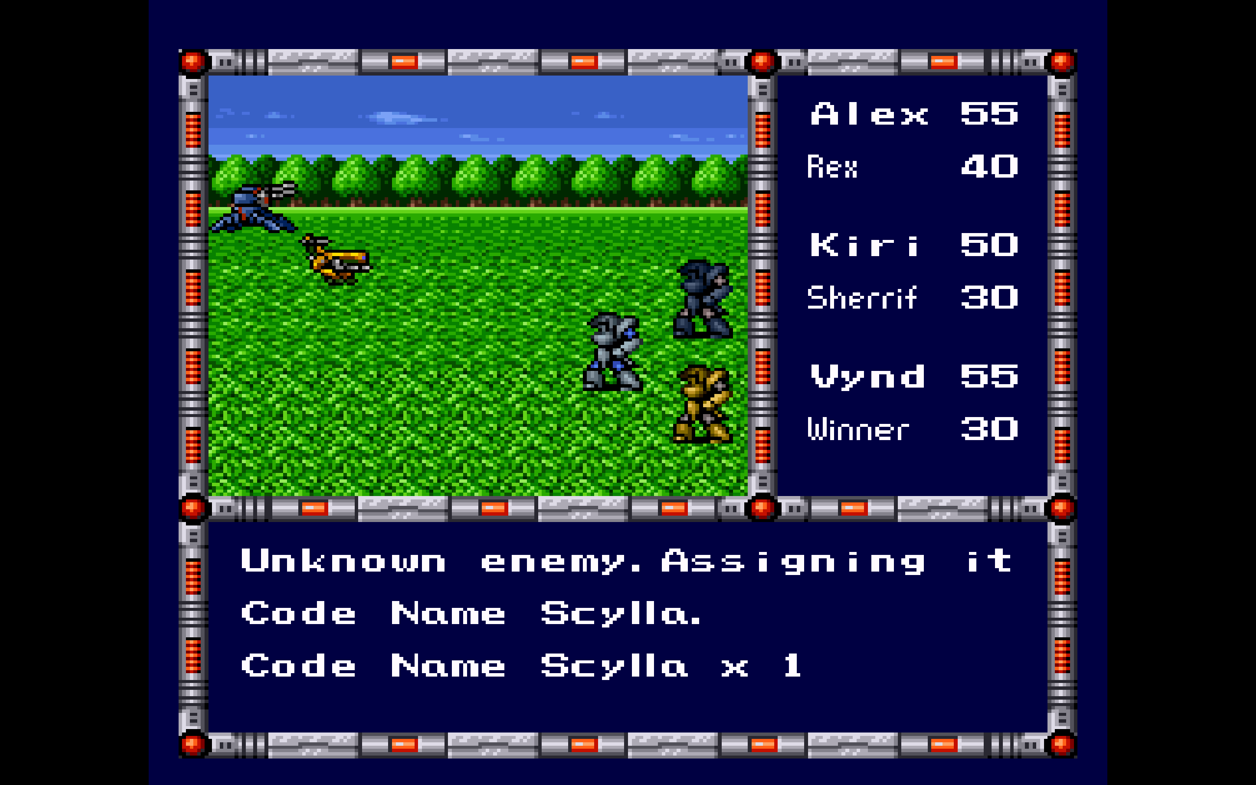 Cyber Knight (Japan) [En by Aeon Genesis v1.01]