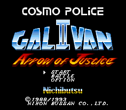 Cosmo Police Galivan II - Arrow of Justice (Japan)