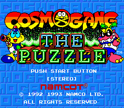 Cosmo Gang - The Puzzle (Japan)