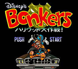 Bonkers - Hollywood Daisakusen! (Japan)