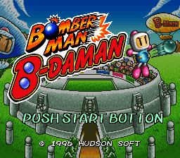 Bomberman B-Daman (Japan)