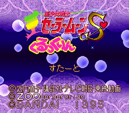 Bishoujo Senshi Sailormoon S - Kurukkurin (Japan)