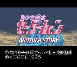 Bishoujo Senshi Sailormoon - Another Story (Japan)