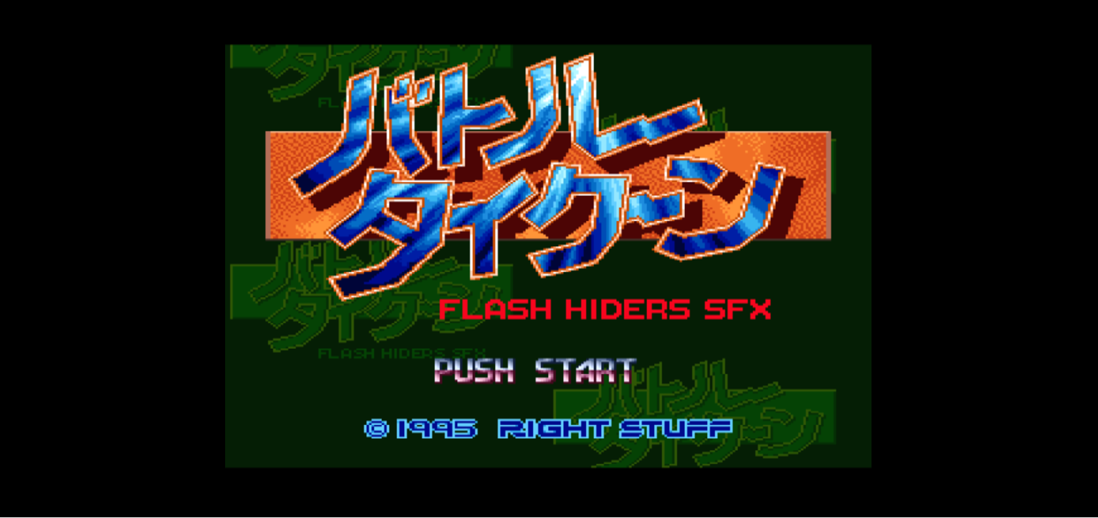 Battle Tycoon - Flash Hiders SFX (Japan)