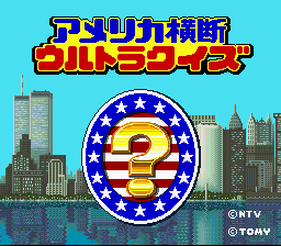 America Oudan Ultra Quiz (Japan)