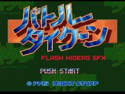 Battle Tycoon - Flash Hiders