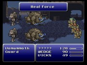 Final Fantasy III (Bugfix Edition Hack) Game