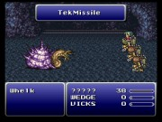 Final Fantasy III (NPch2) game