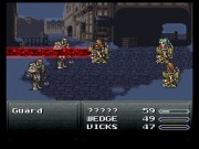 Final Fantasy III - Darkstar Game