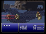 Final Fantasy III - Hard Type Game