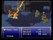 Final Fantasy III - Limited Magic