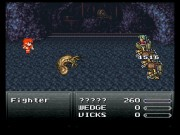 Final Fantasy III vs The Light Warriors game