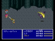 Final Fantasy V - EasyType Game