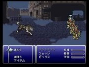 Final Fantasy VI Game