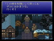 Final Fantasy VI DE Game