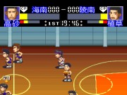 From TV Animation Slam Dunk - SD Heat Up!! Game