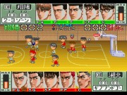 From TV Animation Slam Dunk 2 - IH Yosen Kanzen Ban!! Game