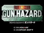 Front Mission - Gun Hazard Game