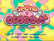 Kirby no Kirakira Kids game