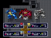 Lufia & The Fortress of Doom - Fast Walker Game