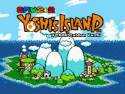 Super Mario World 2 Plus - Yoshis Island 2 game